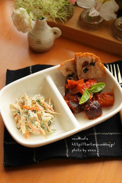 ゴボウのゴマ味噌チーズサラダと茄子ラタトゥイユ