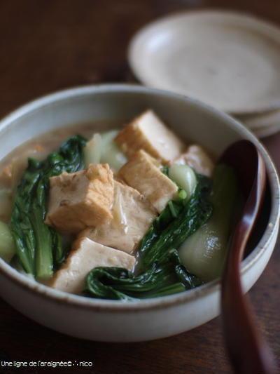 厚揚と青梗菜の塩旨煮。