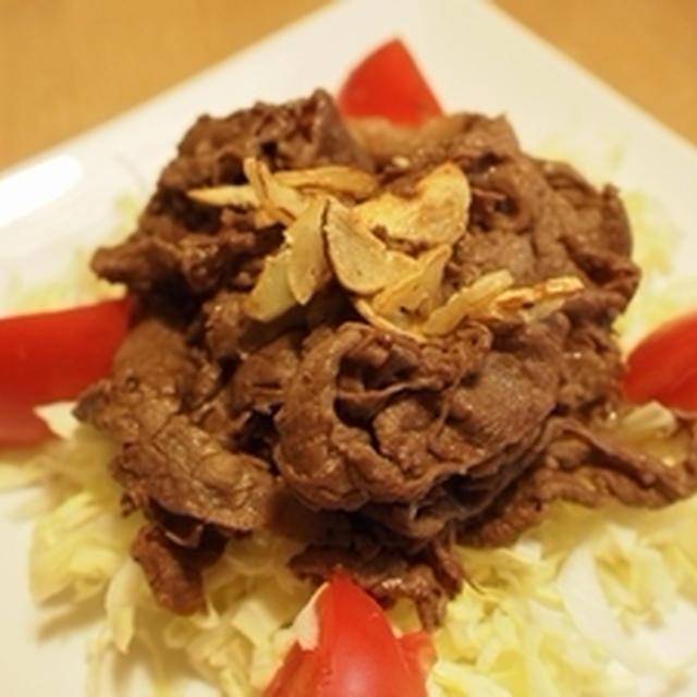 オーストラリア産の牛肉をブラックペッパーとニンニクでソテー