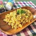 【SNSで話題のおうちご飯】炊飯器deカレー味ペッパーライス♡レシピ