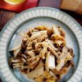~たっぷりきのこde野菜高騰レシピ~油揚げときのこのバター醤油ソテー