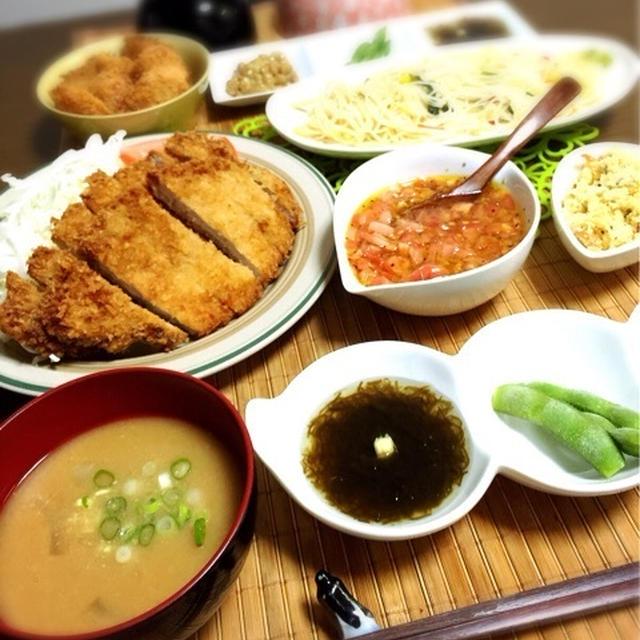 手作りトマトドレッシング♡〜楽天セールのポチモノ♡