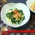 ☆豆腐とニラのピリ辛炒め☆