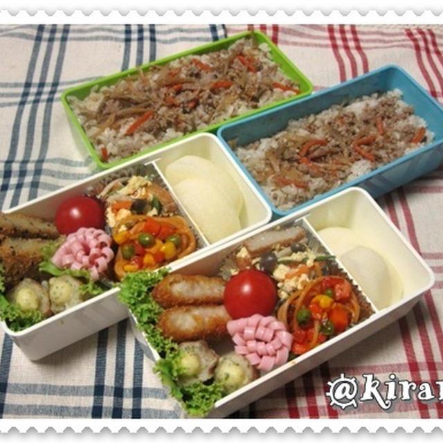 ◆9.8 豚そぼろ牛蒡ご飯のお弁当♪ ◇モニター情報/【札幌ラーメン零(ZERO)】