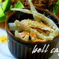 胡麻の香るごぼうサラダ