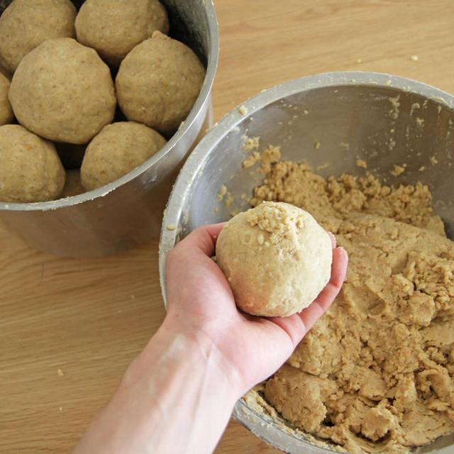 『津久井在来大豆』で玄米味噌を仕込んだの巻