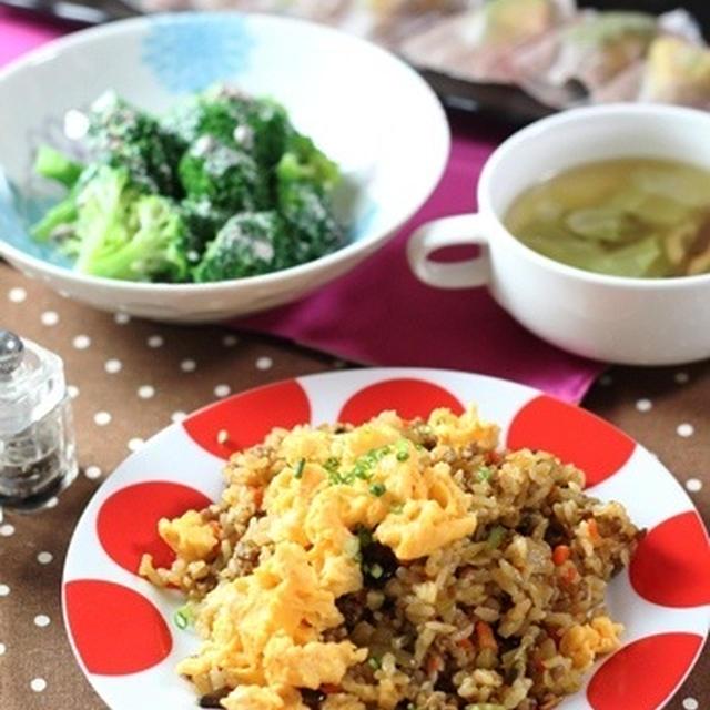余り野菜のカレーチャーハン、塩麹アボカド生ハム巻き