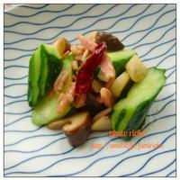 ●胡瓜とベーコンの炒め塩ナムル●