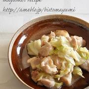 バカうま&やみつきレシピ♡キャベツと鶏肉の塩麹炒めと、安い食材も塩麹でおいしさ倍増