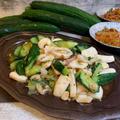 【きゅうりの驚き活用レシピ】イカと炒めたら超絶美味しかった!