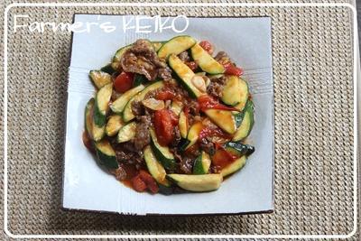 焼肉のたれを使ってパパッと簡単「牛肉とズッキーニとトマトの炒め物」