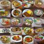 【土用の丑レシピ20選】鰻だけではない 頭に「う」のつく食材で元気が出る料理