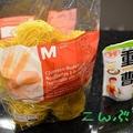 ④パスタから中華麺を作る魔法の粉、!!【こんぶちゃんラーメンver.3.0 / 番外編】