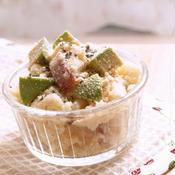 アボカドバジルのポテトサラダ