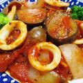 イカとナスのバジルトマト煮<うま味たっぷり>