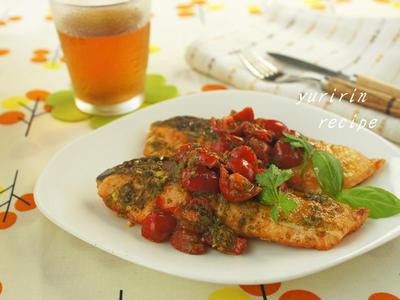 鮭のトマトバジルソテー
