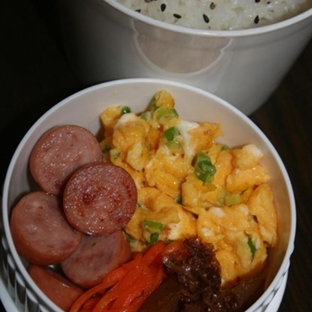 2月12日  冬瓜と鶏ひき肉団子のあんかけスープ弁当