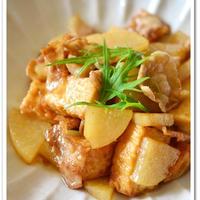 ご飯がススム豚バラ大根と厚揚げの炒め煮【減塩作りおきレシピ】