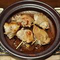 炭火で作る『プチトマトの豚肉巻き』の陶板焼
