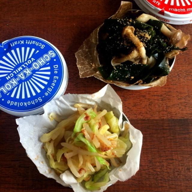 【簡単!!】おすすめ副菜2種*キャベツもやしのおかかじょうゆ&ワカメとしめじのゴマポン酢