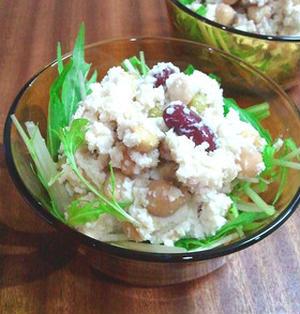 塩ヨーグルトとおからで♪ヘルシー豆サラダ