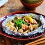 ♡フライパンde超簡単♡鶏肉のホイル焼き♡【#節約#きのこ#レシピ】