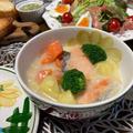 鮭のクリームシチュー♪ by watakoさん