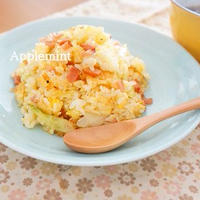 【モニター】焼豚とレタスのスープかけ炒飯