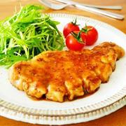 厚切り豚ロースのマスタードソテー♪簡単おいしい豚肉レシピ