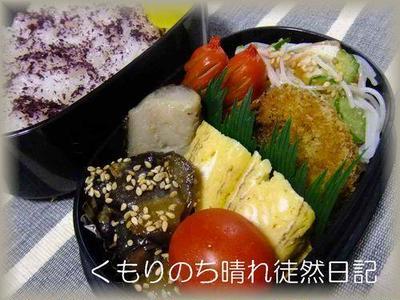 お弁当2日分と今日の朝食