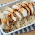 人気のカオマンガイ(海南風チキンライス)レシピ。簡単おすすめ作り方。