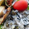 青大豆・ひじきの炊き込みご飯