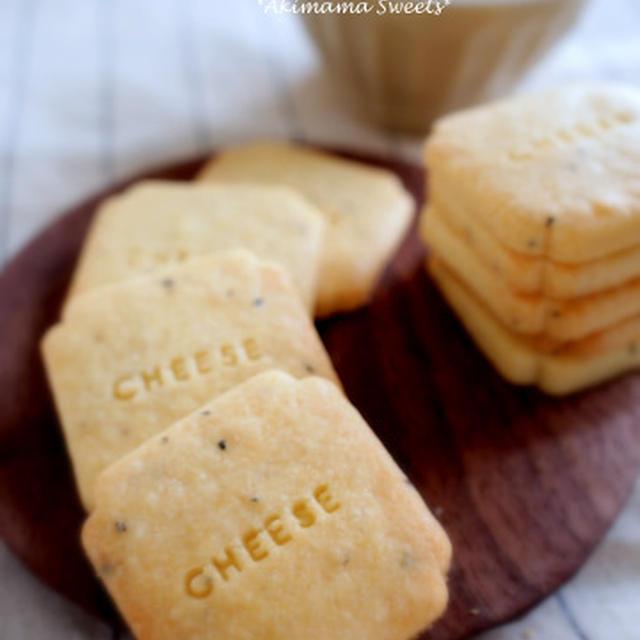 チーズペッパークッキーとバニラクッキー