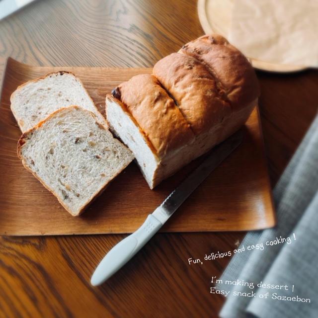 メープル胡桃食パン・しょうゆ胡麻食パン