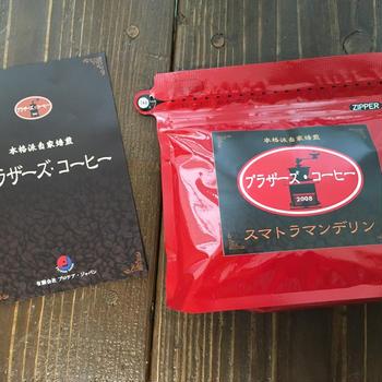 鳥取県 ブラザーズコーヒー コーヒー豆 お試ししました