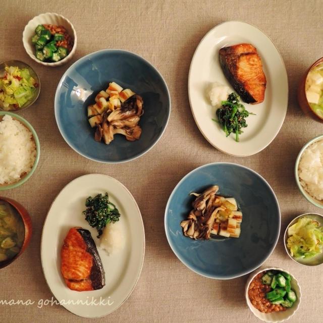 ぶりの塩焼きと納豆の日。