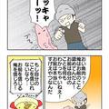 激ウマ!魚肉ソーセージフライ