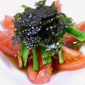 アツアツごま油をジュッ!トマトとニラの韓国風サラダ