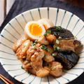 鶏肉となすの甘辛照り煮【#簡単 #節約 #作り置き #お弁当 #味しみ #なすを色よく仕上げる #主菜】