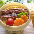 セリアのサラダカップとさんまの蒲焼缶 de さんまの蒲焼弁当 by TOMO(柴犬プリン)さん