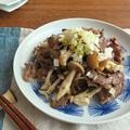 フライパン1つで簡単和総菜☆牛肉としめじのねぎ塩しぐれ