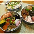 【再掲載】【おせち料理①】炒り鶏、栗きんとん、くわいの含め煮など11品