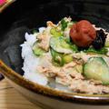 簡単!!ツナマヨ丼の作り方/レシピ by 赤いライジングスターさん