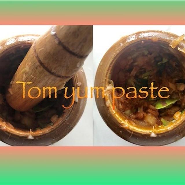 レモングラスを使って簡単手作りトムヤムペースト。出来るだけ身近にあるもので作ってみよう。我が家では万能調味料です。