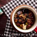 チキンとマッシュルームの香草アヒージョ by リマクッキングさん