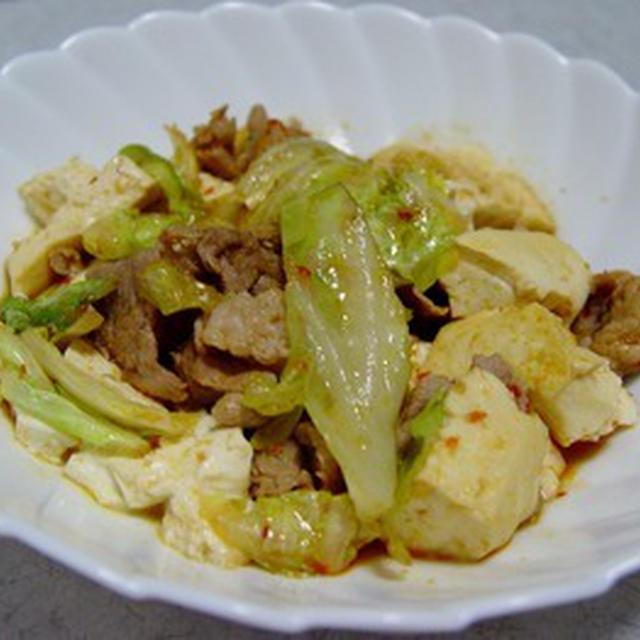 豚肉とキャベツと豆腐の豆板醤炒め