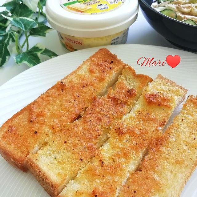 《レシピ有》ランチに☆ポテトースト コンポタ風味でトースト、左右開脚逆立ち。