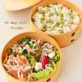 5月29日 土曜日 小松菜とカニカマの中華風白和え