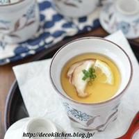 レンジで!さっぱり夏仕様♡「レモン醤油あんかけ豆乳茶碗蒸し」~夏は冷やして食べると最高でーす♪