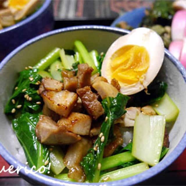 おせちの残りをリメイクで簡単・おいしく!小松菜チャーシュー丼
